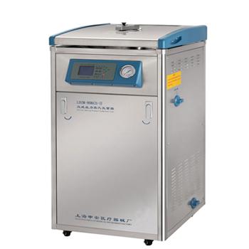 上海申安LDZM-60KCS-II立式压力蒸汽灭菌器(医用型)(蒸汽内排)