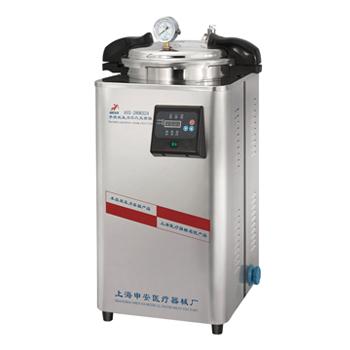 手提式DSX-280KB30上海申安高压灭菌锅