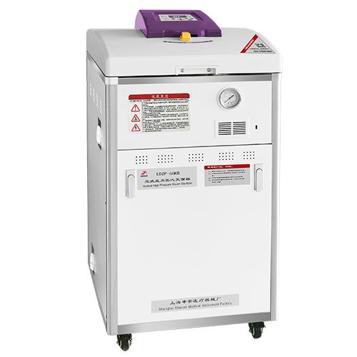上海申安LDZF-30KB立式压力蒸汽灭菌器(医疗-标准型)