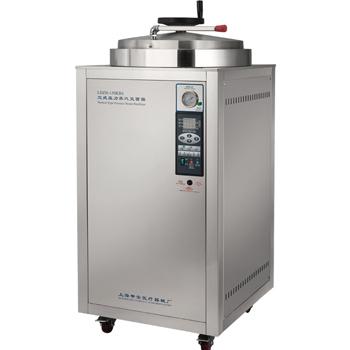 上海申安LDZH-100L立式大容量高压灭菌器
