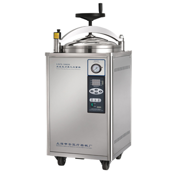 上海申安LDZX-50KBS立式压力蒸汽灭菌器