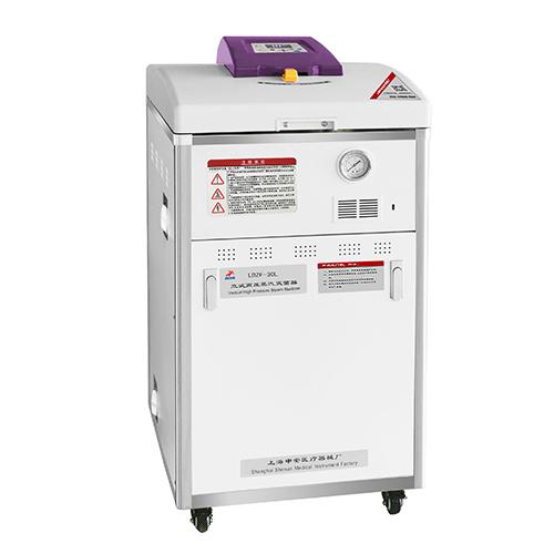 上海申安LDZF-50L-I立式高压灭菌器(非医疗-自动排气)