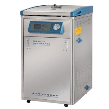 上海申安LDZM-80KCS-II立式压力蒸汽灭菌器(医用型)(蒸汽内排)