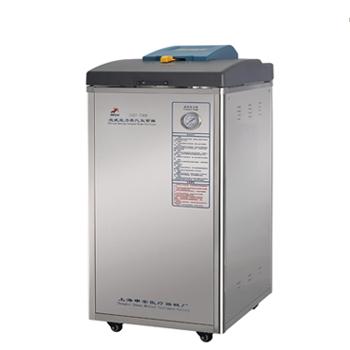 上海申安LDZF-30KB-II立式压力蒸汽灭菌器(医用型)