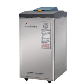 上海申安LDZF-50KB立式压力蒸汽灭菌器(医用型)