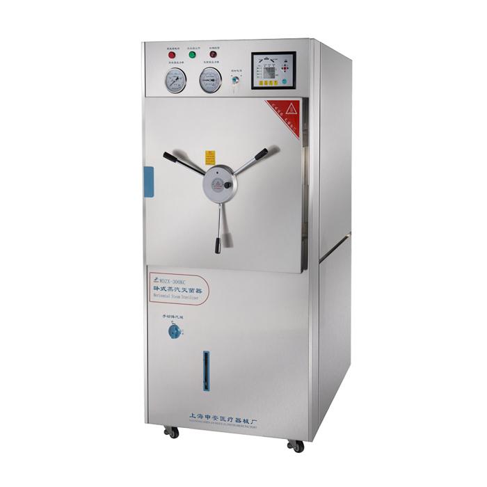 上海申安WDZX-300L卧式蒸汽灭菌器(非医疗)
