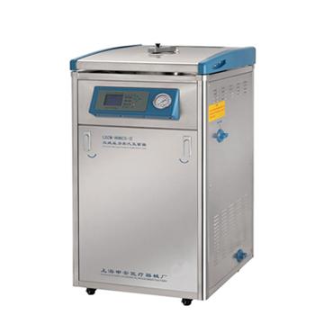 上海申安高压灭菌器LDZM-60L-II内排非医疗型