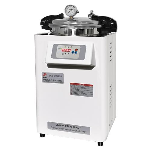 上海申安DSX-280KB30手提式压力蒸汽灭菌器(医疗型)