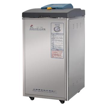 上海申安LDZF-75L-II立式高压蒸汽灭菌器(非医用型)自动排气