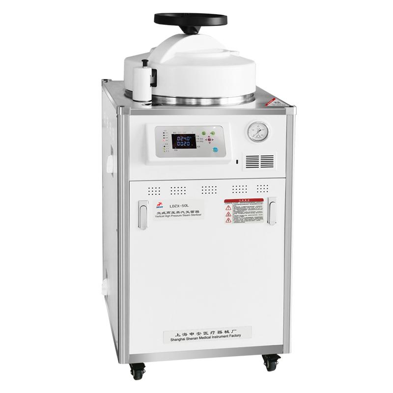上海申安LDZX-50L-I立式高压蒸汽灭菌器(非医疗-自动排气)