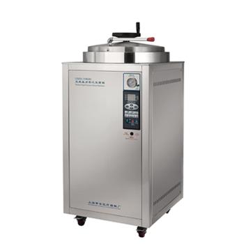 上海申安高压灭菌器LDZH-100KBS立式医疗型